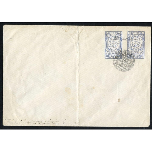 947 - Western Thrace - 1913 1pi + 1pi blue postal stationery envelope, large format 202 x 137mm, precancel...