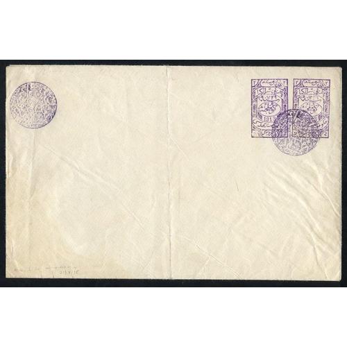 948 - Western Thrace - 1912 2pi + 2pi violet postal stationery envelope, large format 213 x 135mm, precanc...