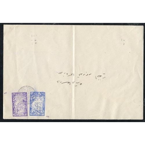 949 - Western Thrace - 1913 1pi + 2pi purple postal stationery envelope, large format 220 x 147mm, used fr...