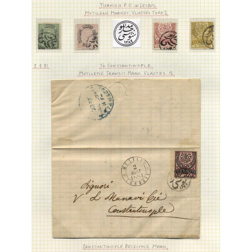 953 - Turkey used in Lesbos/Metelino/Mytilene, 1884-1913 collection with Ottoman P.O 1884 entire to Consta...