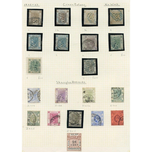 964 - QV-2006 chiefly U collection in a spring back album. QV Profile Heads range in mixed condition, 1891...