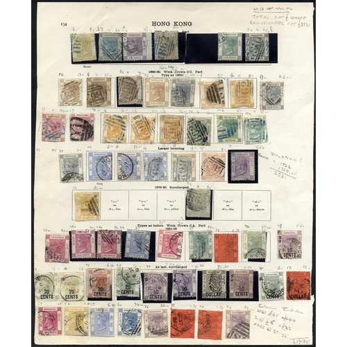 965 - 1862-1935 M & U collection on printed leaves, slightly duplicated in places, rather untidy presentat...