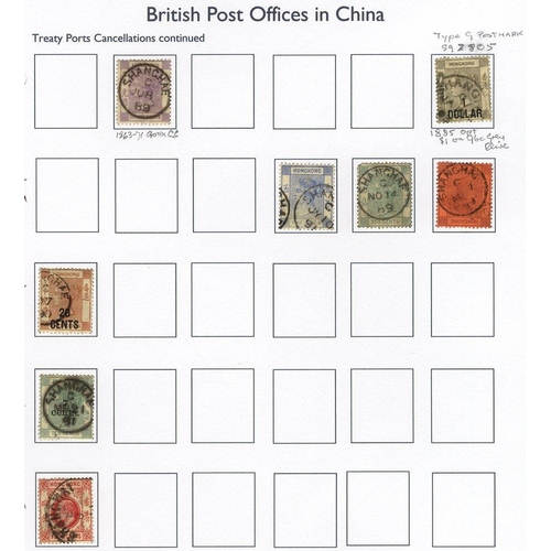 969 - 1863-1990 M & U collection of 475 stamps housed in an Alpha Major album....