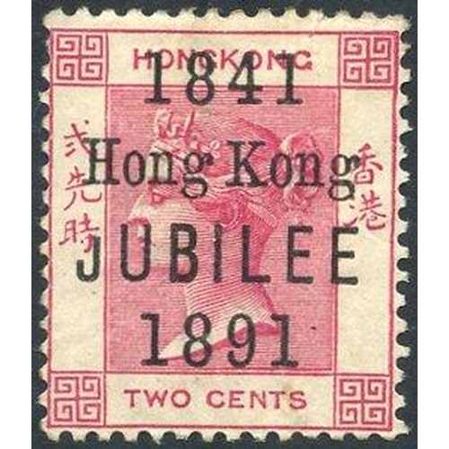 970 - 1891 Jubilee 2c variety, short 'J' in Jubilee, unused, SG.51a. (1) Cat. £800...