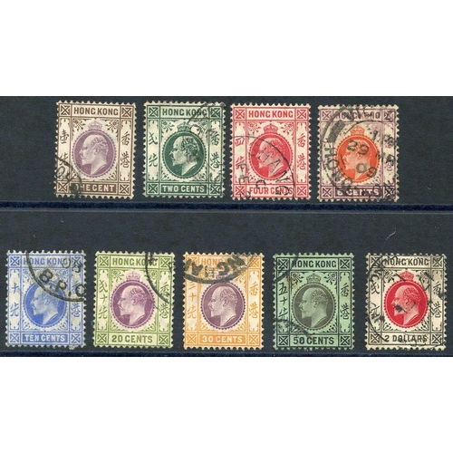 974 - 1907-11 MCCA set VFU, SG.91/99. Cat. £475....