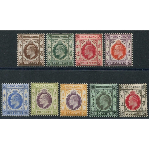 975 - 1907-11 MCCA set, fresh M, SG.91/9. (9) Cat. £650...