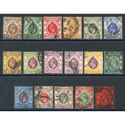 978 - 1912-21 MCCA complete set VFU, SG.100/116. (17) Cat. £800...
