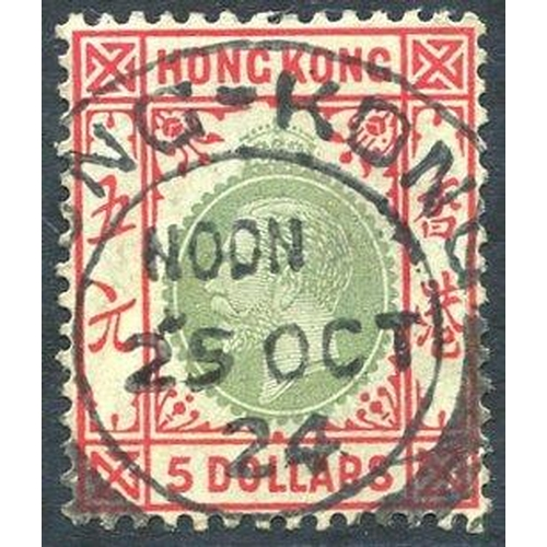 979 - 1917 MCCA $5 green & red/green on blue green olive back, VFU with upright double ring cds for 25.Oct...