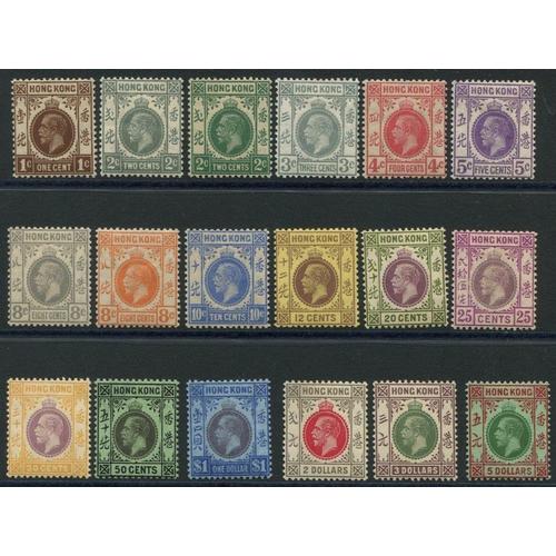 980 - 1921 MSCA set, fine M, SG.117/132. (18) Cat. £1000...