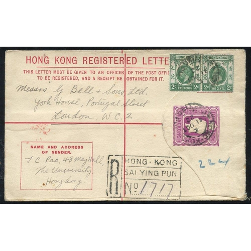 984 - 1922 10c registered envelope to London with KGV 2c defin (pair), tied 'Sai Ying Pun' c.d.s's for 11t...