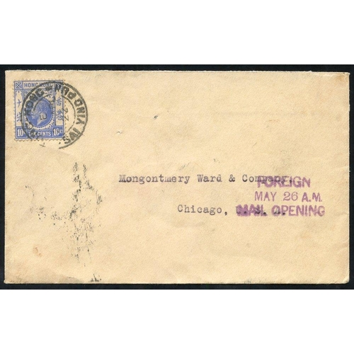 985 - 1922 cover to Chicago franked KGV 10c defin tied Sai Ying Pun double ring c.d.s for 24th April 1922,...