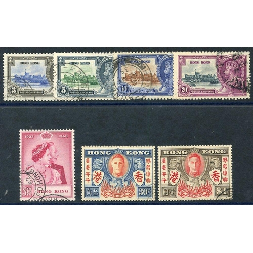 986 - 1935 Jubilee set, 1946 Victory set, 1948 Wedding $10, all VFU, Cat. £151....