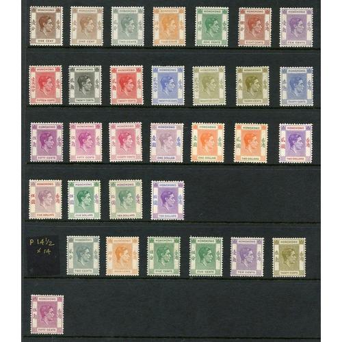 991 - 1938-52 1c (4) - two U, 2c (4) - two U, 4c (4) - two U, 5c (5) - two U, 8c (2) - one U, 10c (6) - fo...