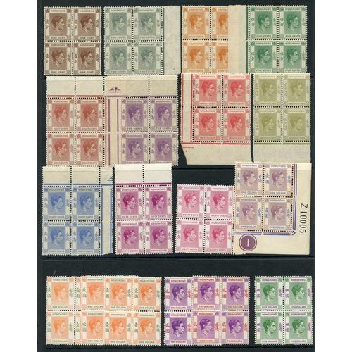 992 - 1938-52 KGVI defins UM blocks of four, range comprising 1c, 2c, 4c, 5c, 8c, 10c, 20c scarlet-vermili...