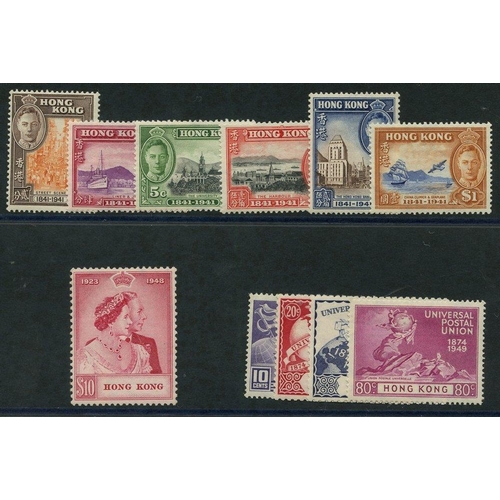 993 - 1941 Centenary set, 1948 Wedding $10 & 1949 UPU set, all M. (11) Cat. £480...