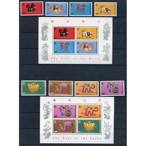 996 - 1970's-2006 UM range of sets & M/Sheets on black stock leaves (138 stamps + 22 m/s), minor duplicati...