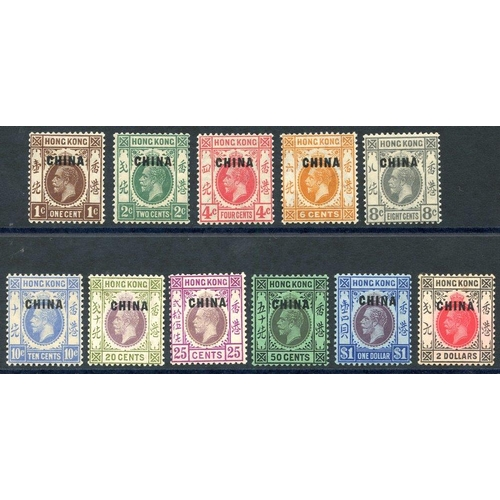 999 - BRITISH PO's IN CHINA 1922-27 MSCA set, M ($2 is slightly faded, 4c has missing perf), SG.18/28. (11...