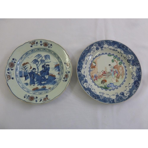 175 - Two 19th/early 20th century Chinese decorative plates made for export...