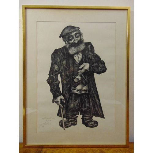 45 - Moshe Bernstein a framed and glazed monochromatic limited edition lithographic print 96/150 of an el...