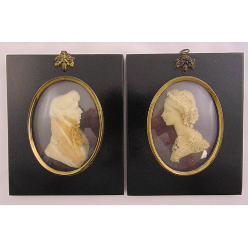 224 - Two Victorian framed and glazed wax profiles of a lady and gentleman in original frames, 15 x 13cm...