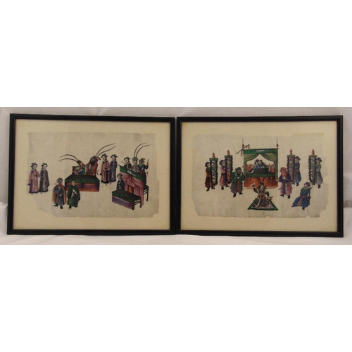 56 - A pair of framed and glazed Chinese pith paintings of figures in an interior scene, 18 x 30cm
