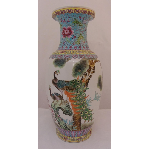 165 - A Chinese baluster vase decorated with peacocks and flowers, 45cm (h)