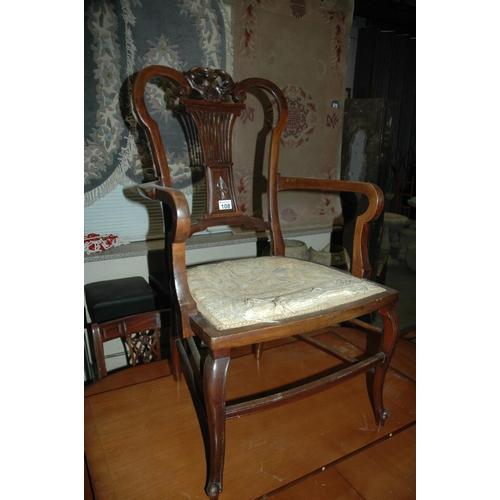 108 - Mahogany armchair...