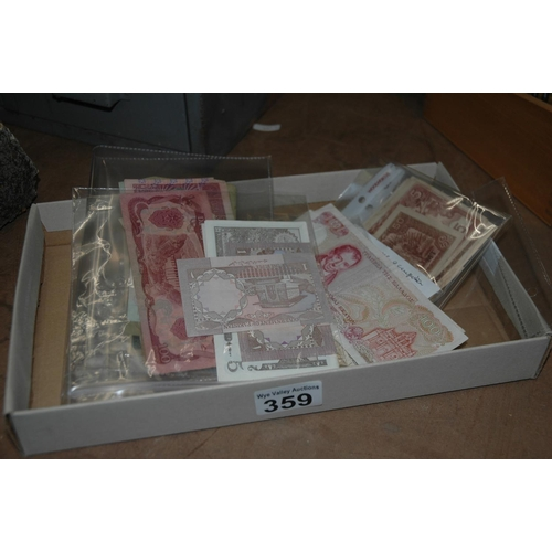 359 - Qty of vintage banknotes...