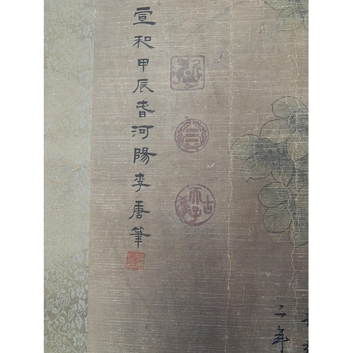 571 - LI TANG 1050-1130: SONG DYNASTY: Scroll Painting of Characters within a Landscape: 245cm x 78cm   Li...