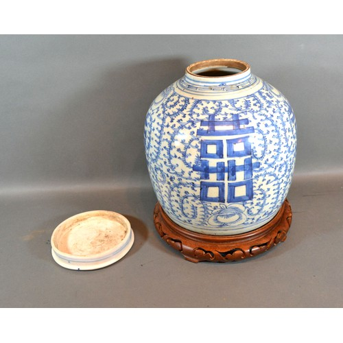 40 - A 19th Century Chinese Large Covered Ginger Jar decorated in underglaze blue with pierced hardwood s...