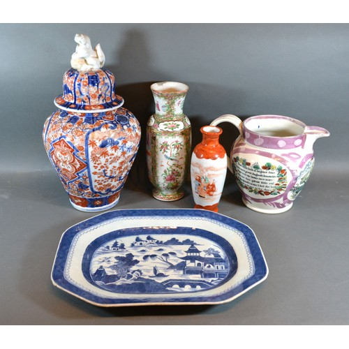 14 - A 19th Century Imari Covered Vase together with a Lustre Ware Jug, two vases and a blue and white me...