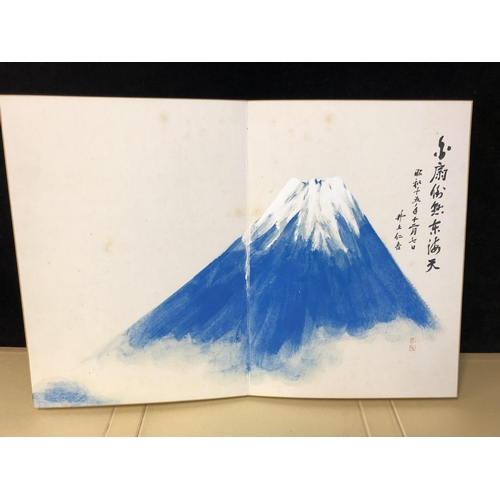 2 - A Japanese autograph album inscribed A Farewell Hope, Sending to Ms. Turner, Showa 15th year (1940),...