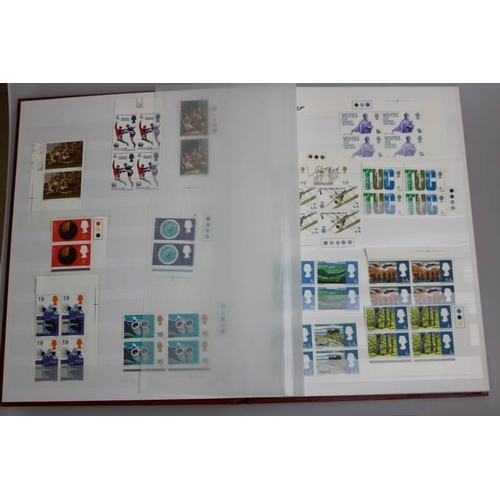 1 - Collections/Mixed lot stockbook GB & early foreign, including may GB blks of 4 um...