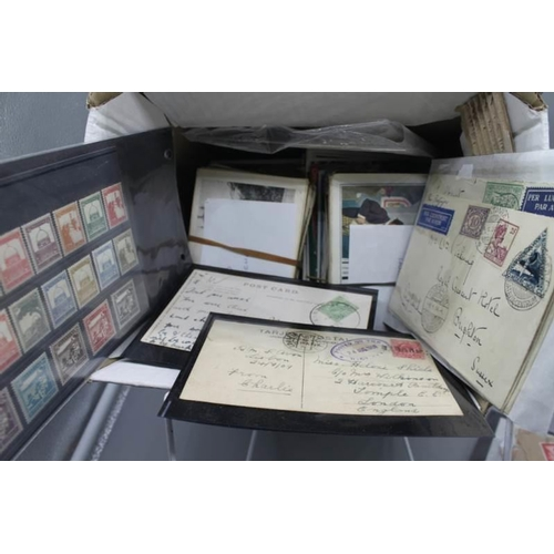 46 - Carton of various stamps with postcards...