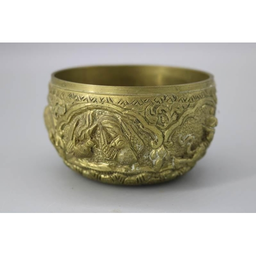 47 - Decorative eastern brass bowl....