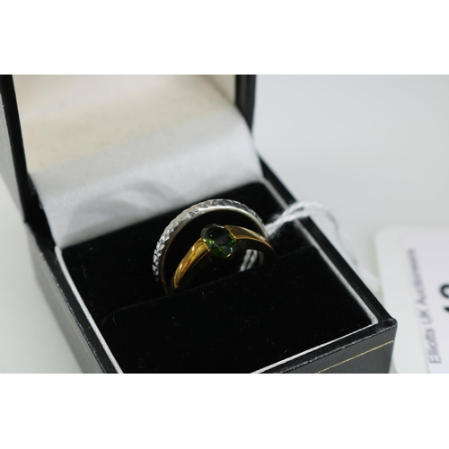 43 - 9ct gold QVC decorative dress ring approx size P together with a QVC 9ct white gold ring O/P...