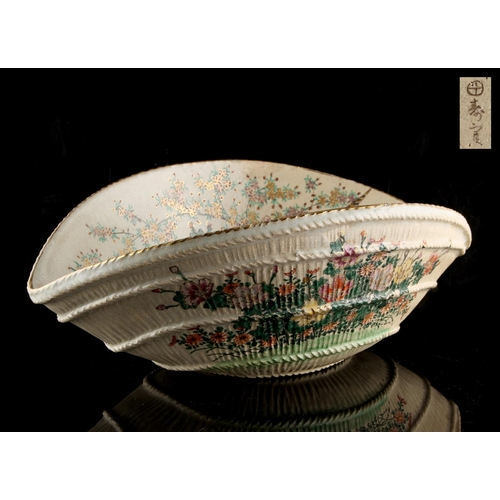 2 - Property of a lady - an early 20th century Japanese Satsuma dish modelled as a basket, painted with ...