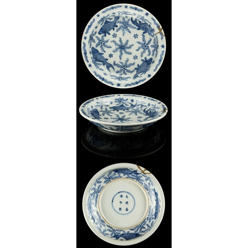 238 - A private collection of Chinese ceramics & works of art - a Chinese blue & white porcelain shallow d...