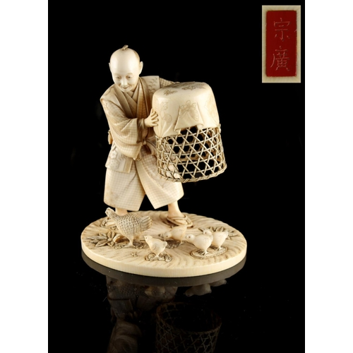 25 - Property of a lady - a Japanese carved ivory okimono depicting a man holding a cage above chickens, ...