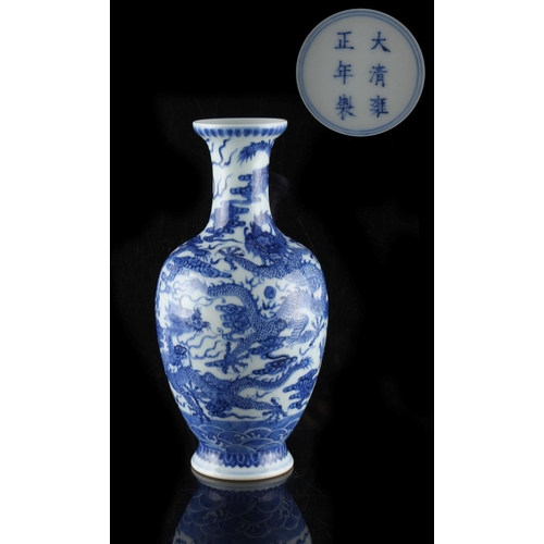 258 - A Chinese blue & white baluster vase painted with four 5-clawed coiling dragons, between still leaf ...