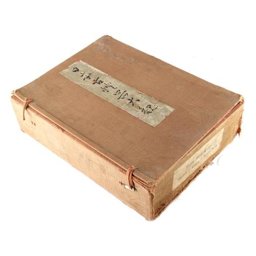 26 - Property of a lady - a large 1930's Japanese book entitled 'Nippon Kotoki Taikan, Methods of Lightin...