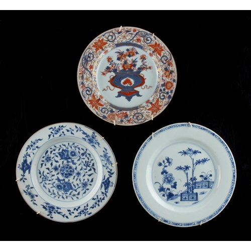 262 - Property of a lady - two 18th century Chinese blue & white plates, the larger 9.05ins. (23cms.) diam...