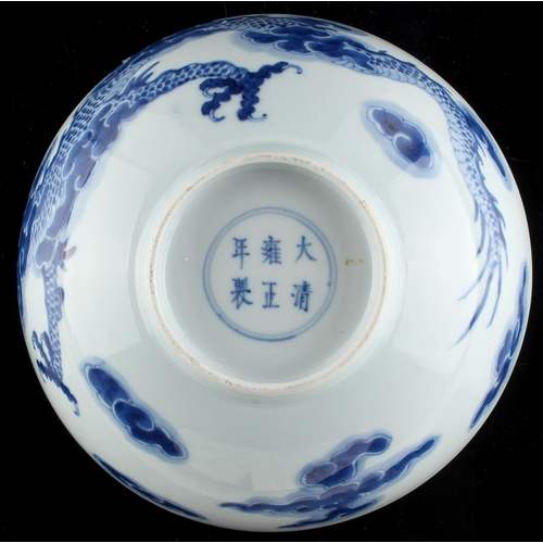 265 - A Chinese blue & white dragon bowl, painted with a single 5-clawed dragon emanating from the exterio...