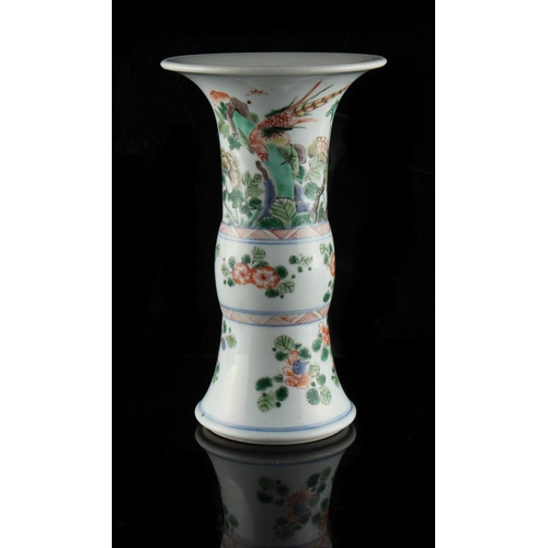 276 - A Chinese famille verte gu vase, Kangxi period (1662-1722), painted with a bird & butterflies among ...
