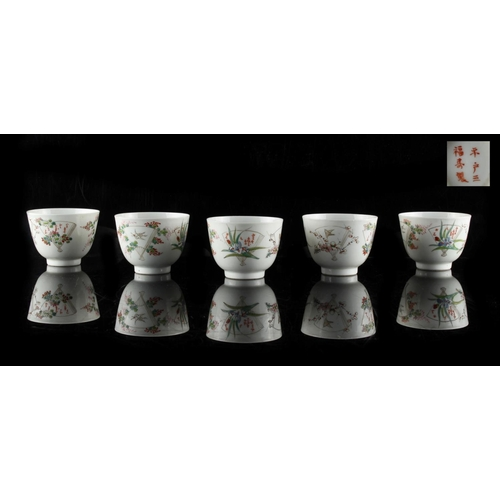 3 - Property of a lady - a set of five Japanese beaker cups, circa 1900, each painted with flowers & fan...