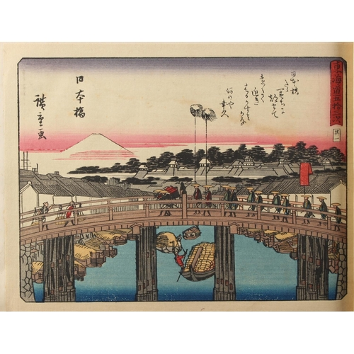 30 - Utagawa Hiroshige (1797-1858) - The Fifty-Three Stations of the Tokaido - an album of fifty-six earl...