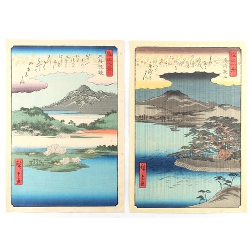 31 - Property of a lady - Utagawa Hiroshige (1797-1858) - Lake Views - two woodblock prints, 19th century...