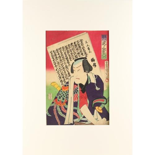 22 - Toyohara Kunichika (1835-1900) - THE ACTOR ONOE KIKUGORO PLAYING TENJIN KICHIZO - woodblock print, o...