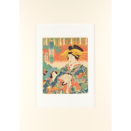 26 - Toyohara Kunichika (1835-1900) - GAMES OF PLEASURE QUARTER SUGOROKU - woodblock print, a package cov...
