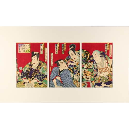 33 - Toyohara Kunichika (1835-1900) - THE KABUKI PLAY KAWANAKAJIMA AT THE SHINTOMIZA THEATRE - woodblock ...